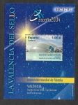 Stamps : Europe : Spain :  Edf SH4034 - Exposición Mundial de Filatelia