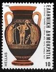 Stamps : Europe : Greece :  Grecia-cambio