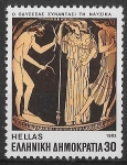 Stamps : Europe : Greece :  Grecia-cambio