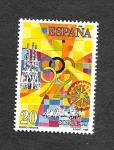 Stamps : Europe : Spain :  Edf 3047 - Diseño Infantil