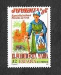 Sellos del Mundo : Europa : España : Exposición Nacional de Filatelia Juvenil