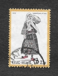 Stamps Greece -  Mujer