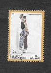Stamps : Europe : Greece :  Mujer
