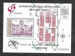 Sellos de Europa - España -  V Centenario de la Fundación de Santa Fé