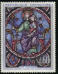 Sellos del Mundo : Europa : Francia : 8° Centenario de la Catedral de Notre-Dame