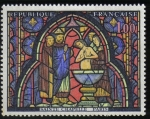 "Stamps : Europe : France :  Vitral: ""El Bautismo de Judas"""