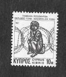 Sellos del Mundo : Asia : Chipre : Fondos de Refugiados Tameion