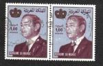 Sellos del Mundo : Africa : Marruecos : King Hassan II (1981-1999)