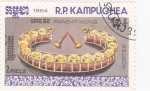 Stamps Cambodia -  INSTRUMENTO MUSICAL- RANEAT KONG