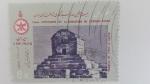 Stamps Asia - Iran -  Tumba