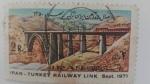 Stamps Asia - Iran -  Puente
