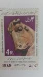 Stamps Asia - Iran -  Arqueologia