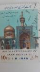 Stamps Asia - Iran -  Monumento