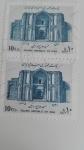 Stamps Iran -  Arqueologia