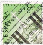 Stamps Europe - Spain -  VALLE DE LOS CAÍDOS (34)