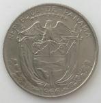 monedas del Mundo : America : Panamá :  1966 - Décimo de balboa