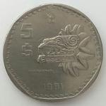 monedas del Mundo : America : México :  1981 - 5 pesos