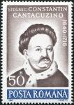 Sellos de Europa - Rumania -  Constantin Cantacuzino (1640-1716) cronista