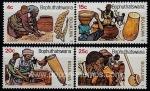 Sellos del Mundo : Africa : Botswana : Fabricación de cerveza