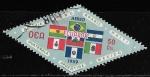 Stamps : America : Ecuador :  Ecuador-cambio