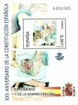 Stamps : Europe : Spain :  Edifil SH4040 XXV Aniversario Constitución Española 0,26 hojita NUEVO