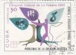 Stamps : America : Cuba :  CONGRESO CULTURAL DE LA HABANA 1968
