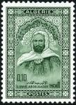 Sellos del Mundo : Africa : Argelia : 130è Cumpleaños del nacimiento del Emir Abd El Kader