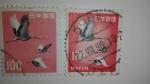 Sellos de Asia - Japón -  Fauna