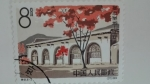 Stamps Japan -  Arquitectura