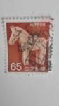 Stamps Japan -  Caballo Madera