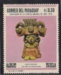 Stamps Paraguay -  Cultura Teotihucana
