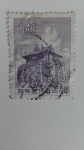 Stamps Japan -  Fortaleza