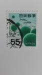 Stamps Japan -  Fondo del Mar