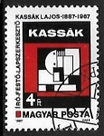 Sellos del Mundo : Europa : Hungría : Abstract, 1960, by Lajos Kassák
