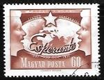 Sellos de Europa - Hungría -  Simbolismo del movimiento Esperanto