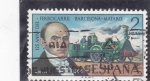 Stamps Spain -  125 ANIV.FERROCARRIL BARCELONA-MATARO (35)