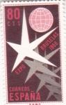 Stamps Spain -  EXPO-BRUSELAS (35)