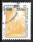 Sellos de Asia - Camboya -  Palilai