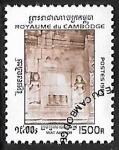 Sellos de Asia - Camboya -  Wat Angkor - Patrimonio de la Humanidad