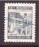 Sellos del Mundo : Asia : Bangladesh :  cartería