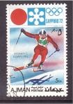Stamps United Arab Emirates -  Sapporo'72