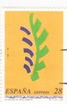 Stamps : Europe : Spain :  DIA MUNDIAL DEL MEDIO AMBIENTE (35)