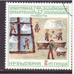 Sellos del Mundo : Asia : Bulgaria :  JUVENTUD'74