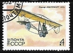 Stamps : Europe : Russia :  Glider