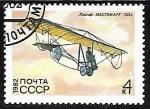 Stamps  -  -  Jose Roberto Lara