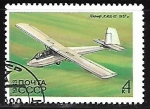 Stamps : Europe : Russia :  Glider KAI-12