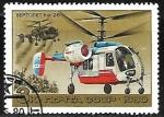 Sellos de Europa - Rusia -  Ka-26