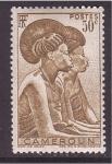 Sellos de Africa - Camerún -  personajes típicos