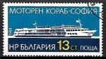 Sellos del Mundo : Europa : Bulgaria : MS Sofia