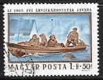 Stamps Hungary -  Rescate de victimas